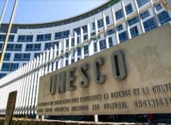 La Unesco digitaliza el patrimonio documental de la humanidad